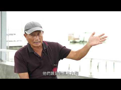 台江國家公園--潟湖三生
