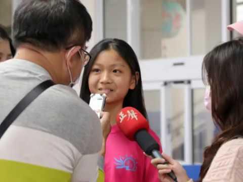 2020正聲廣播公司採訪青草國小曾文欽校長